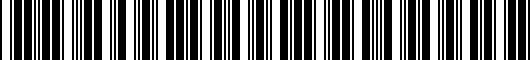 Barcode for PT2082415224